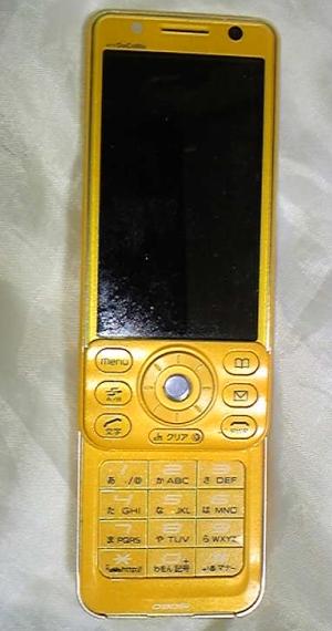 亞北ネル携帯