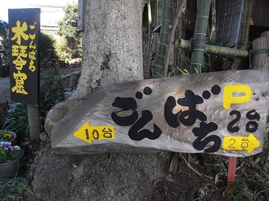 RIMG1007.jpg