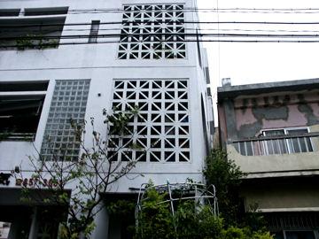 「枡」紋に似た正方形ブロック