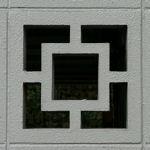 Block-0032