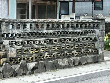 Block-0097