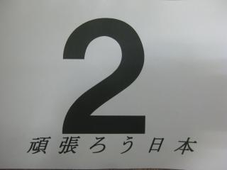 2011042001