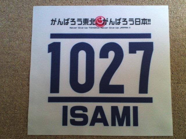 2011071601