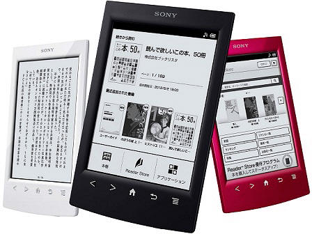 電子書籍検討中0001-02