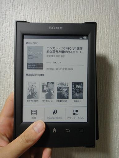 PRS-T2-購入017