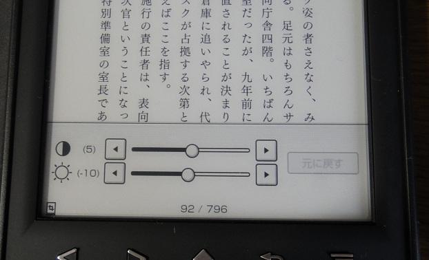 PRS-T2-購入030