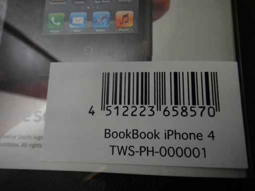 BookBook4S0007.jpg