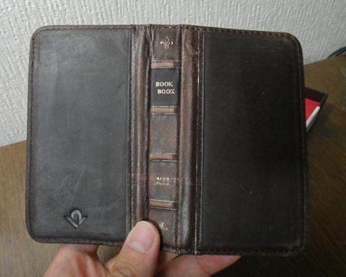 BookBook4S0010-01.jpg