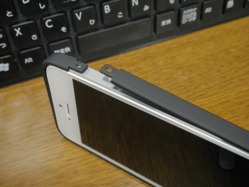 Bumper_iPhone5-0002.jpg