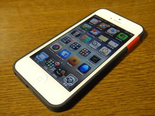 Bumper_iPhone5-0003.jpg