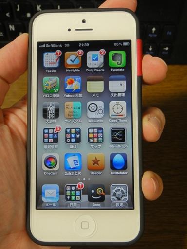 Bumper_iPhone5-0004.jpg
