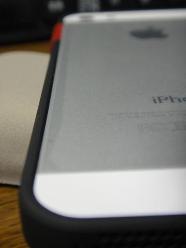 Bumper_iPhone5-0012.jpg