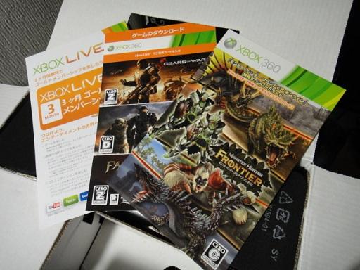 Xbox360XXX002.jpg