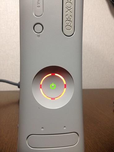 Xbox360XXX01.jpg