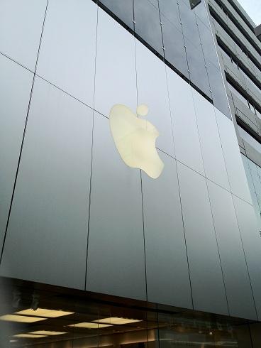 appleST2012GT-0004.jpg