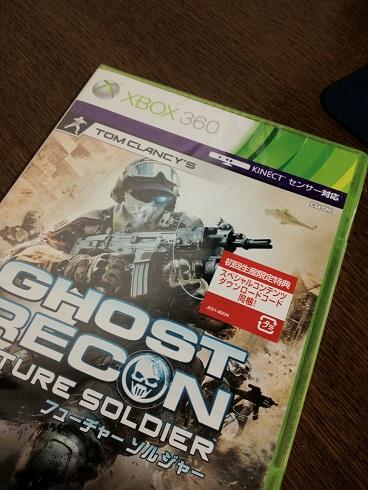 ghostreconSF0001.jpg
