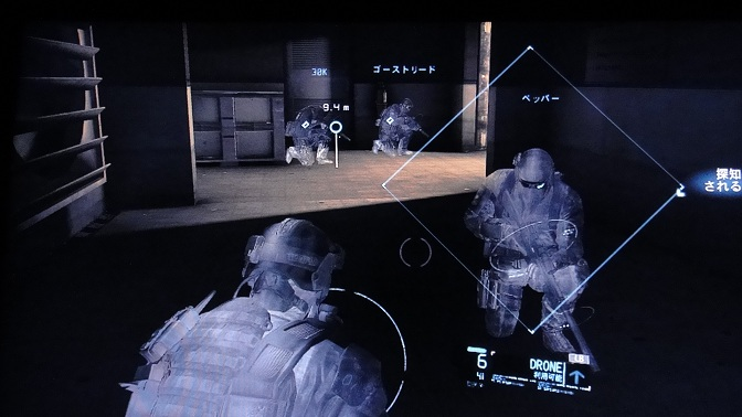 ghostreconSF0003.jpg