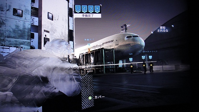 ghostreconSF0006.jpg