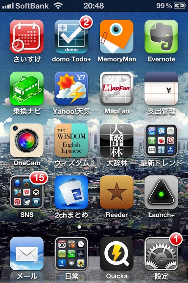 iOS6iPhone4S0001.jpg