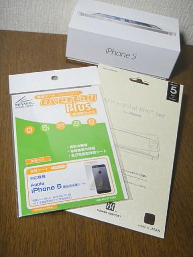 iphone5-0002.jpg