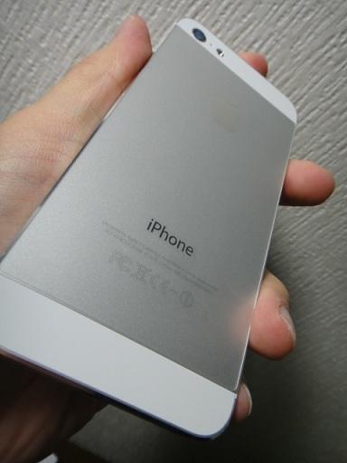 iphone5-0003.jpg