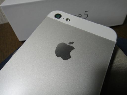 iphone5-0004.jpg
