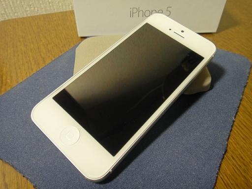 iphone5-0005.jpg