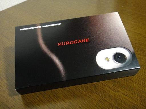 kuroganeYJ4S-2-00.jpg