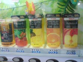 10円高い
