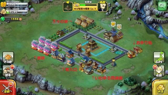 城下町20140916 (コピー)2