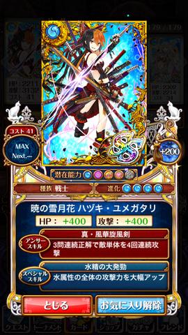 20141002パーティ (4) (コピー)