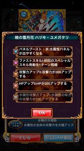 20141002パーティ (5) (コピー)