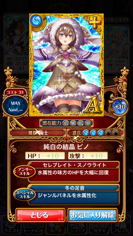 20141002パーティ (6) (コピー)