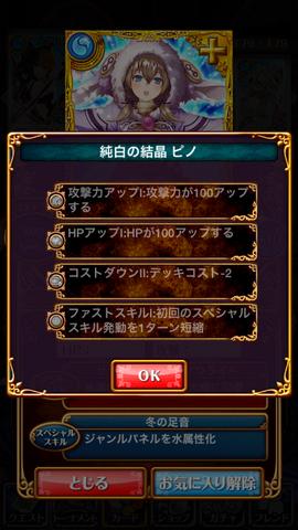 20141002パーティ (7) (コピー)