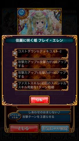 20141002パーティ (9) (コピー)