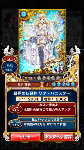 20141002パーティ (10) (コピー)