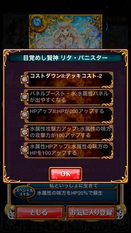 20141002パーティ (11) (コピー)