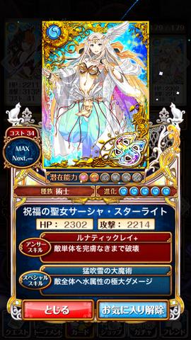 20141002パーティ (12) (コピー)