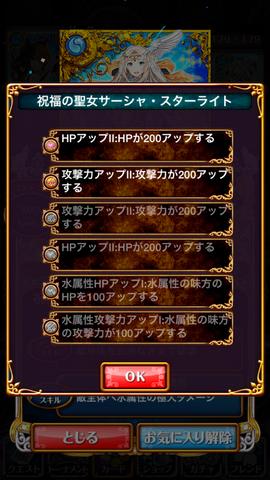 20141002パーティ (13) (コピー)