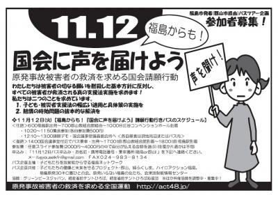2013-11-09.jpg