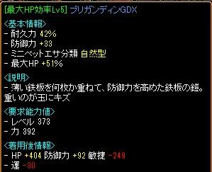 yoroii.jpg