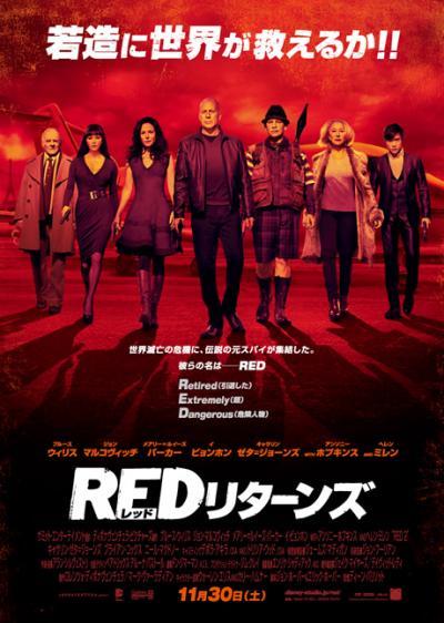 RED_convert_20131204175400[1]