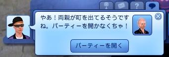 20130524_222521_2.jpg
