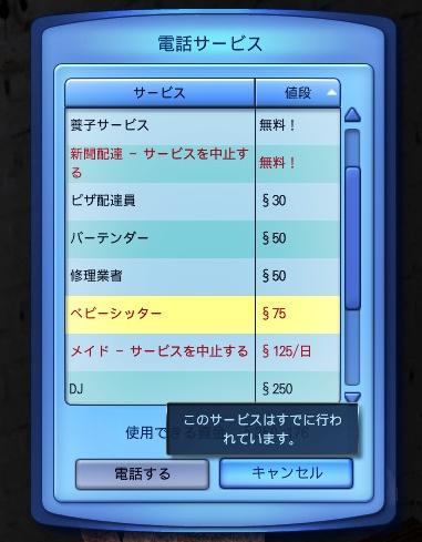 20130525_004437_2.jpg