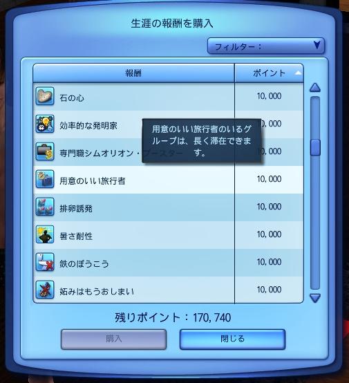 20130525_041431_2.jpg