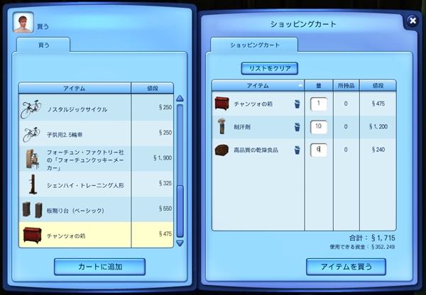 20130525_050943_2.jpg
