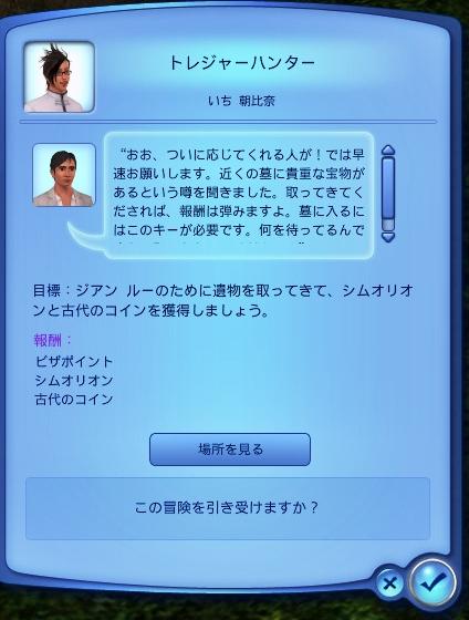 20130525_051706_2.jpg