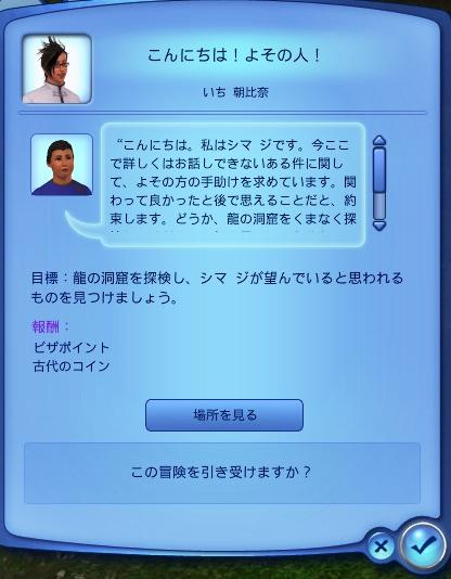 20130525_201243_2.jpg