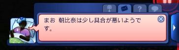 20130525_213739_2.jpg