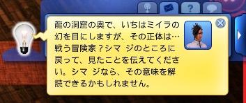 20130525_220201_2.jpg